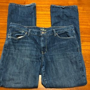 Old Navy the flirt bootcut jeans